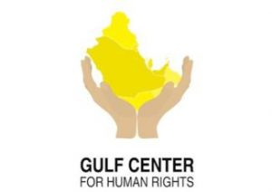 Gulf Center for Human Rights