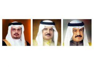 Hamad - Khalifa - Salman