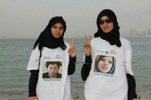 Left: Nafeesa AlAsfoor, Right: Rayhana al-Mosawi