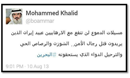 mohammed khalid tweet 10 august resize