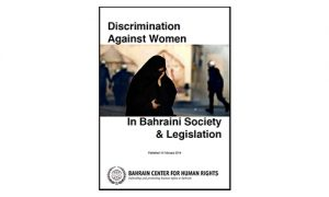 discrimination against women cover