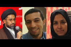 Left to right: Majeed Al-Mishal, Hameed Khatam, Taiba Ismaeel