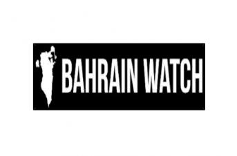 Bahrain Watch