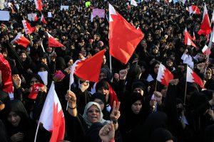 Bahrain 4