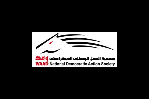 WAAD_Logo