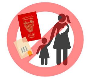 stateless children logo