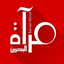 Bahrain Mirror logo