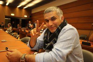 Nabeel statement 8 Aug