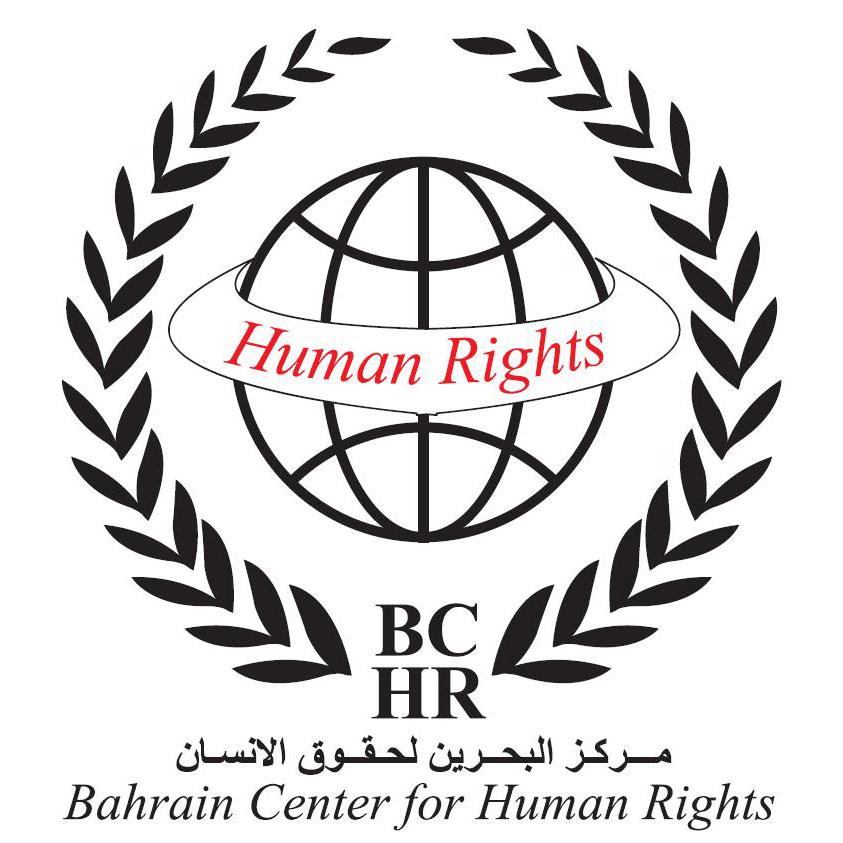 مركز البحرين لحقوق الإنسان